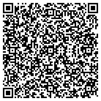 QR-код с контактной информацией организации Белти, ЧП