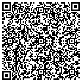 QR-код с контактной информацией организации Камо, ЧП