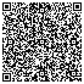 QR-код с контактной информацией организации Vekua Metal Trade, ООО