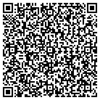 QR-код с контактной информацией организации Стройбуд, ООО