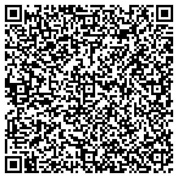 QR-код с контактной информацией организации Слав Ком, ООО