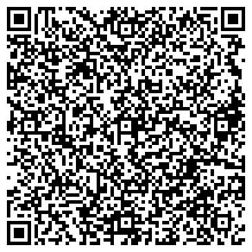 QR-код с контактной информацией организации Отисмаркет, ООО
