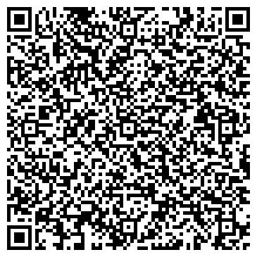 QR-код с контактной информацией организации Западпостачсервис, ЧП