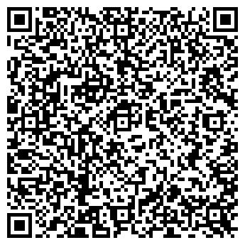 QR-код с контактной информацией организации Інтер стиль, ООО