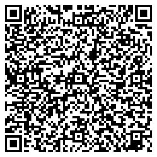 QR-код с контактной информацией организации Наша фирма