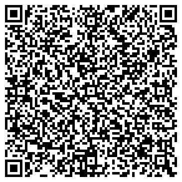 QR-код с контактной информацией организации ТРАНС-КОМПАС, ООО
