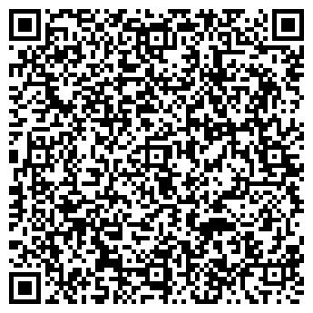QR-код с контактной информацией организации Армамикс, ООО
