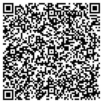 QR-код с контактной информацией организации Аркс-Дон, ООО