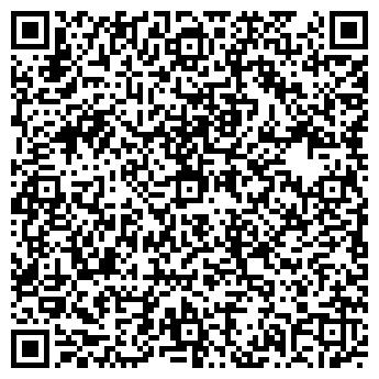 QR-код с контактной информацией организации Риэлтор, ООО