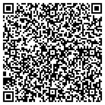QR-код с контактной информацией организации Аском, ООО