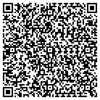 QR-код с контактной информацией организации Сталекс МК, ООО