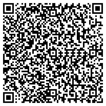 QR-код с контактной информацией организации Стилфорт, ООО