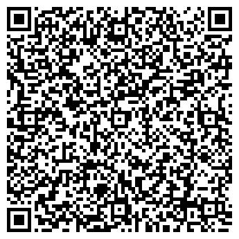 """QR-код с контактной информацией организации Общество с ограниченной ответственностью ООО """"ЮОЛА"""""""