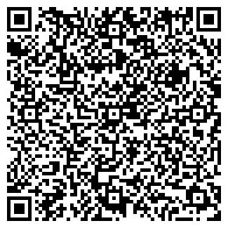 QR-код с контактной информацией организации ЗОЛОТОЕ ПРАВИЛО