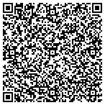 QR-код с контактной информацией организации Стройоснастка - Луганск, ЧП