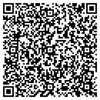 QR-код с контактной информацией организации Атомтехнологии, ООО