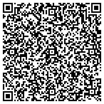 QR-код с контактной информацией организации МИР ШКОЛЬНИКА ИП САДАКОВ