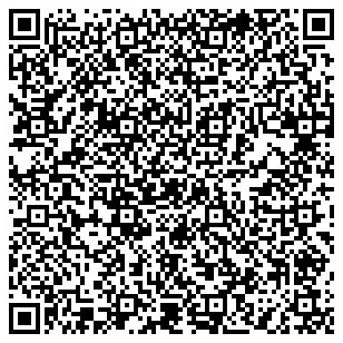 QR-код с контактной информацией организации Версия - люкс , ООО