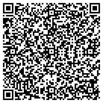 QR-код с контактной информацией организации МИР В МЫТИЩАХ