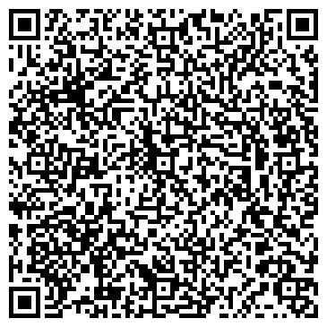 """QR-код с контактной информацией организации ООО """"АВ металл групп"""" Запорожье"""
