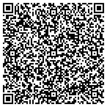 """QR-код с контактной информацией организации Общество с ограниченной ответственностью ООО """"Сетав Стальсервис"""""""