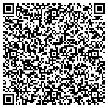 """QR-код с контактной информацией организации Общество с ограниченной ответственностью ООО """"ЖДТ"""""""