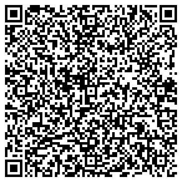 """QR-код с контактной информацией организации ООО ПКФ """"Веста"""""""