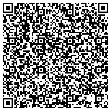 QR-код с контактной информацией организации Карион-Сервис, ЧНПП