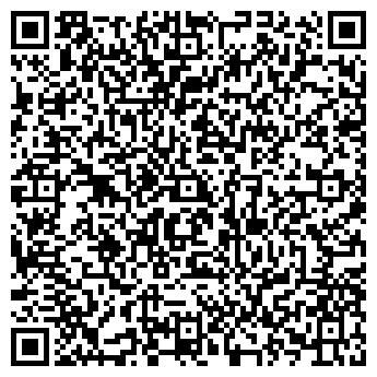QR-код с контактной информацией организации Твико, ООО