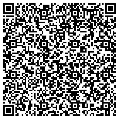 QR-код с контактной информацией организации Электрод Сервис Плюс, ЧП