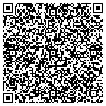 QR-код с контактной информацией организации СтройСталь, ООО