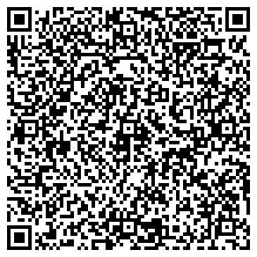 QR-код с контактной информацией организации Карбон Инжиниринг , ООО