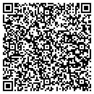 QR-код с контактной информацией организации РАЙТ