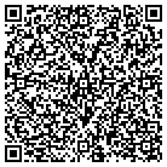 QR-код с контактной информацией организации ТДС, ЧП