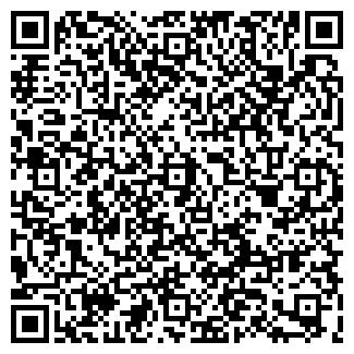 QR-код с контактной информацией организации РЕГИОН 50