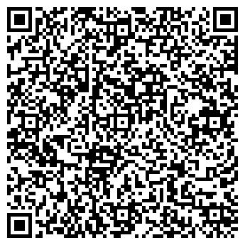 QR-код с контактной информацией организации Гудвилл, Компания
