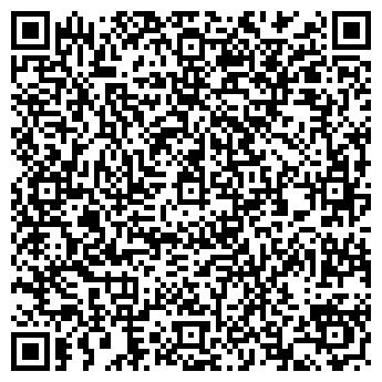 QR-код с контактной информацией организации Дабос, ООО (Dabos)