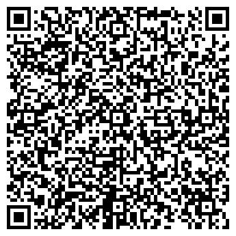 QR-код с контактной информацией организации Армадис, ООО