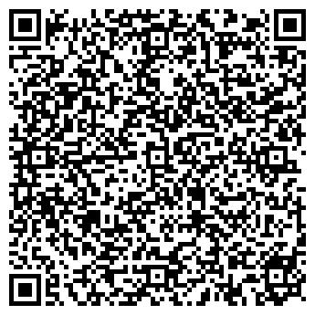 QR-код с контактной информацией организации Смила, ЧП