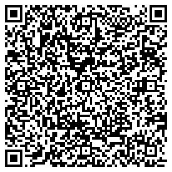 QR-код с контактной информацией организации Кузня, ДП