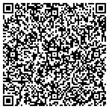 QR-код с контактной информацией организации Стиллмет, ООО
