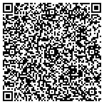 QR-код с контактной информацией организации Эйпекс, ООО