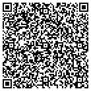 QR-код с контактной информацией организации Бетон, ЗАО