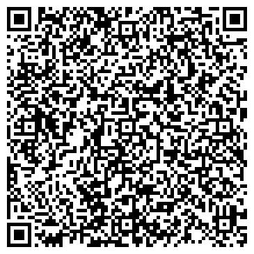 QR-код с контактной информацией организации Стан-Пром, ООО