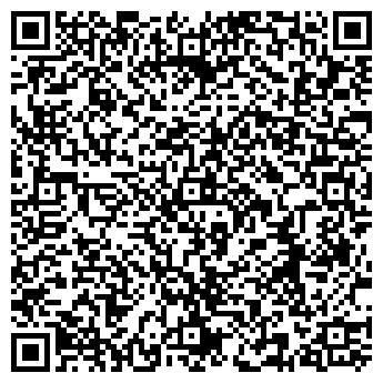 QR-код с контактной информацией организации Литан, ООО