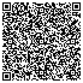 QR-код с контактной информацией организации Щит, ООО