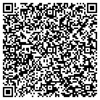 QR-код с контактной информацией организации Эмакс Стилл, ООО