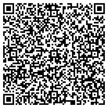 QR-код с контактной информацией организации ОМТС, ООО