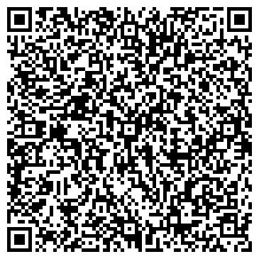 QR-код с контактной информацией организации Промкомбинат, ООО