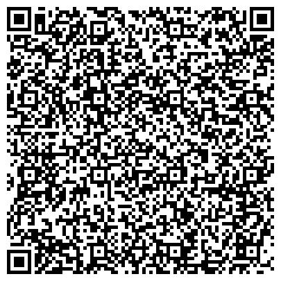 QR-код с контактной информацией организации Адаманов Сергей Эмир Сали, СПД